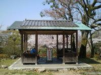 yoshimizu%20039.jpg